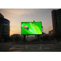 Outdoor Waterproof LED Advertising Display P8 LED Screen WallLow Power Consumption