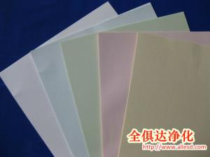 China copy paper Lint Free Print Paper on sale