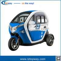 driving Mileage 70km mini fashion electric tricycle for leisure eco friendly