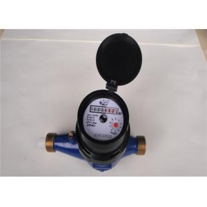 Quality Household Multi Jet Water Meter Magnetic Super Dry LXSG-15G for sale