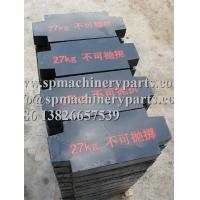 China Low-rise residential and commercial buildings Schindler  passenger elevator parts iron steel load balance weight 27KGS on sale