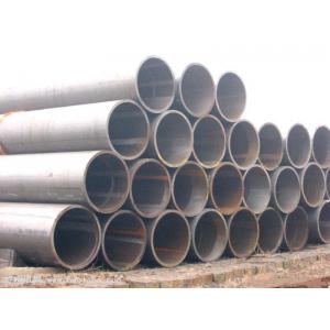China API Seamless Steel Pipe API/Api steel pipe - Offers From Api steel pipe on sale