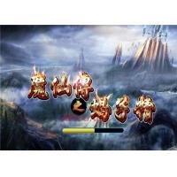 China 110V / 220V Dragon Hunter Arcade Game , Multiplayer Fishing Games Machine on sale
