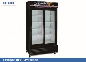 China Double Door 1000L Upright Display Refrigerator With Free Standing on sale
