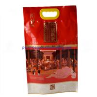 Plastic laminated material bag for food packaging, polypropylene plastic rice bag with handle
