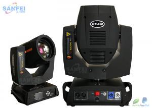 China Sharp Beam 7r 230W Moving Head Led Light For Stage Disco Club Show Dj Wedding on sale