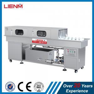 China Plastic bottle washing machine(pure water washing-alcohol washing-air cleaning on sale