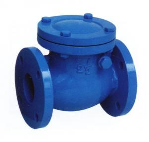 China ball valve, gate valve, check valve, globe valve , plug valve ,butterfly valve, gate vlave on sale