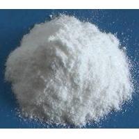 China Top Quality Fumaric Acid on sale