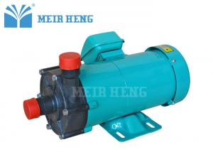 China ABS Plastic Mini Magnetic Drive Pump Centrifugal Type Precision Magnetic Pump on sale