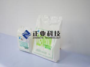 China Streak Free Microfiber Dust-free Cloth For LCD , PCB Industry / Wiping Cloth on sale