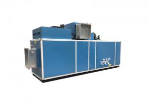 China 30L / H Desiccant Rotor Dehumidifier , Desiccant Type Dehumidifier 5 Years Warranty on sale