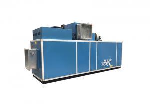 China Metal Rotary Desiccant Dehumidifier , Industrial Desiccant Dehumidifier on sale