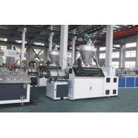 China Plastic Profile Extrusion Line , Full Automatic Plastic Profile Extrusion Machinery on sale