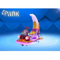 Outdoor Playground Kids Ride  Double Player Machine Man Bumper Car battery bumper car for sale