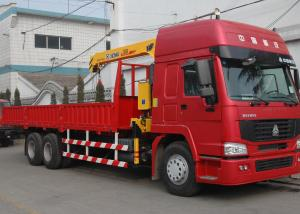 China 2120kg XCMG Crane  Hydraulic Lifting Truck Mounted Crane 5 Ton on sale