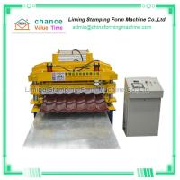 China L7500mm Cold Roll Forming Machine , Corrugated Tile Maker Machine on sale