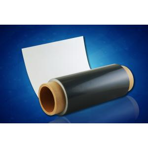 China lamination film is protection film  as protection film LCD film adhesive film mulching film flexible film hologram film on sale