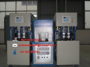 China máquina moldando semi automática do sopro do animal de estimação on sale
