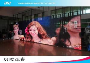 China High Definition RGB Clear LED Screen Synchronous P31.25 Transparent Video Display on sale