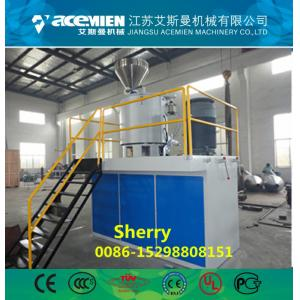 China Plastic mixer machine PVC mixer plastic pellet mixing machine granule mixer machinery on sale