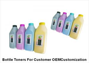 China Color Copier Ricoh Mp C3500 Toner ISO9001 , Ricoh Ink Toner 20kg / Carton on sale