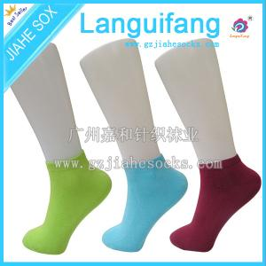 China Breathable Women Knitted Socks Customized China Socks Manufacturer on sale