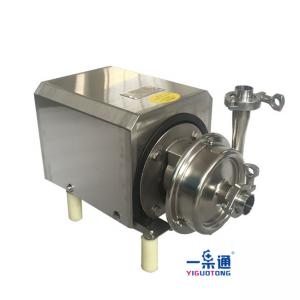 China High Performance Equipment Spare Parts Sanitary Vertical Centrifugal Pump For Food Beverage on sale