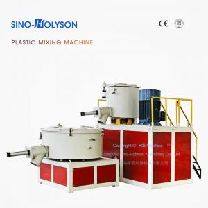 China Sinohs CE ISO 500/1000 High Speed Plastic PVC Mixer Machine, for Promotion on sale