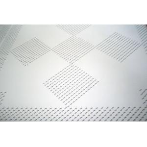 China aluminium ceiling on sale