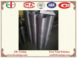 China Aluminum Sand Cast Process ZL203 EB9118 on sale