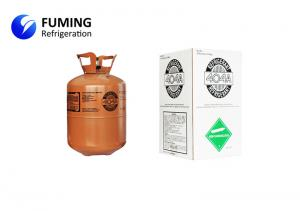 China refrigerant gas R404 on sale