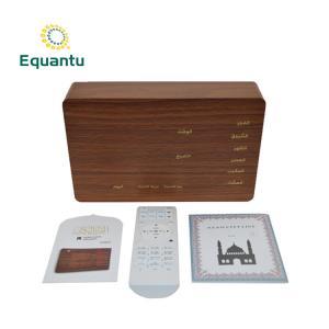 China Remote Control Bluetooth Wood Azan Clock Speaker on sale