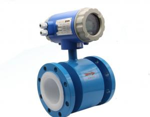 China 4 - 20ma Industrial Flow Meter , Electromagnetic Tap Flanged Flow Meter on sale