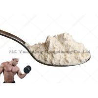China 13951-70-7 Glucocorticoid Steroids , Pharmaceutical Intermediates 16-Alpha-Hydroxy Prednisolone on sale