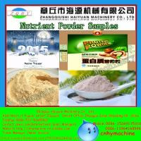 China China 200-300kg/h Organic Glutinous Rice Powder Instant Baby Food Production Line on sale