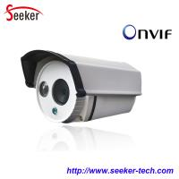 "1080P Surveillance 2.0MP 1/2.5"" CMOS Wired Waterproof Outdoor Bullet IP Camera"