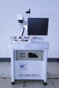 China Industrial Green Laser Marking Machine 300 X 300 mm Marking Range on sale