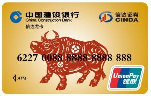China Credit Card Size  UnionPay Card Produced Professional for bank ATM Cards on sale