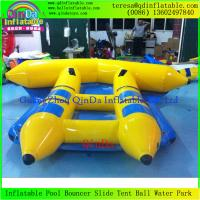 Best Price High Quality Water Game For Adult And Kid Flying Fish Inflatable Banana Boats