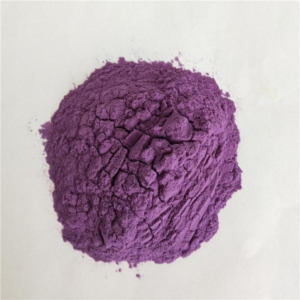 High Quality Chinese Herb Medecine Black Goji Berry Black