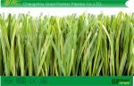 China Polypropylene Fake Artificial Grass Lawn For Basketball 50mm Dtex8000 Out Door Artificial Grass wholesale