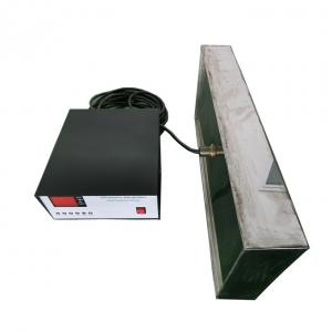 China 2000W Immersible Ultrasonic Transducer And Generator 650x450x100 on sale