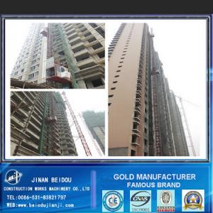 China Passenger hoist/Construction lift/Construction elevator on sale