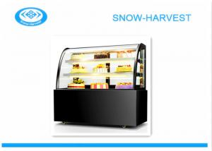 China Digital Control Refrigerated Display Cabinet Glass Bakery Display Case on sale
