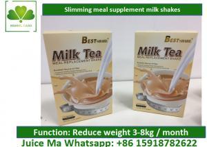 Quality 草の補足の食事の取り替えの茶粉は、脂肪質の焼却減量を揺すります for sale