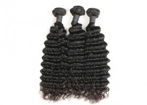 China New Promotion Brazilian Deep Wave Curly Virgin Cheap Human Hair Extension on sale