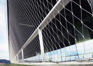 China Waterproof Stainless Steel Architectural Mesh Aperture Customized For Protection on sale