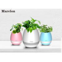 Flower Pot Music Bluetooth Speaker Smart Touch Plant Lamp Rechargeable Li Battery