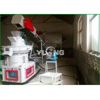 China 90KW Automatic Pellets Making Machine High Speed Wood Pellet Press on sale